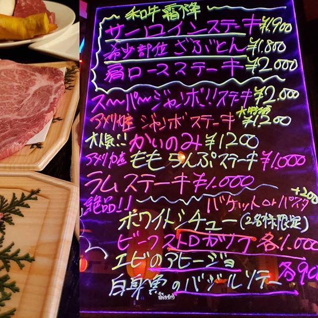 今日★プレ★です遅くなりました(^_^;) 今夜のお通しはー!【 麻婆茄子️ 】今夜はメニューが充実ーーー!(*´▽`*)マジ全部食べたい??? お肉各種やホワイトシチュー、ビーフストロガノフ、アヒージョやバジルソテーなどなど♪バケットやパスタと合わせて食べてもOKo(*⌒―⌒*)o皆様お待ちしております★